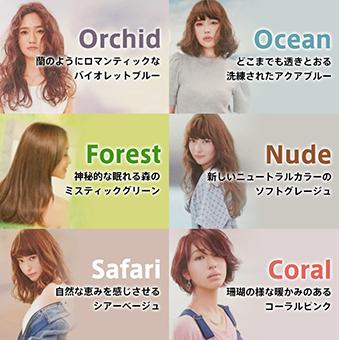 menu_illu_img01.jpg