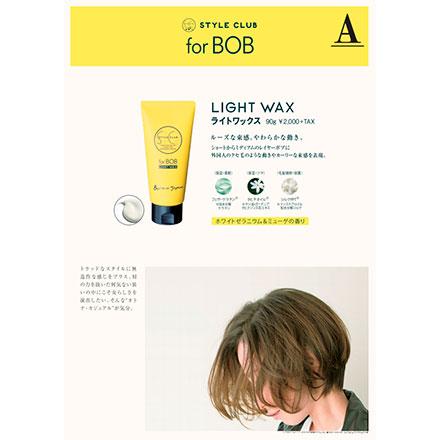 scbob_lightwax.jpg